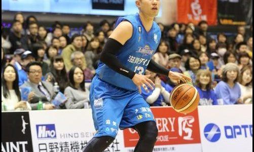 菅原洋介の経歴やバスケの成績は?引退後の現在は結婚して嫁がいる?