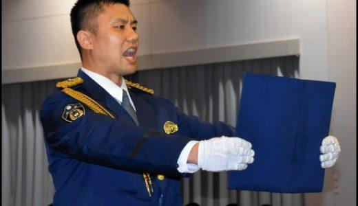 菅原洋介の現在の職業は警察官!兵庫の警察学校はかなり厳しい…?