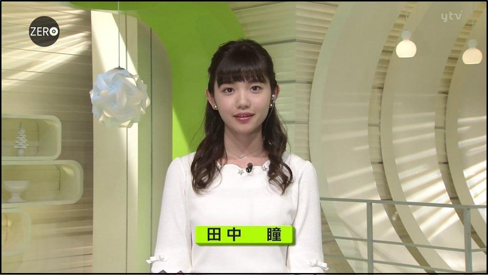 田中瞳、アナウンサー