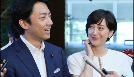 小泉進次郎と滝川クリステルの結婚がお似合い過ぎると話題に!