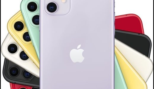 iPhoneの画面が暗いまま…明るくする設定対処法【iOS12以降】