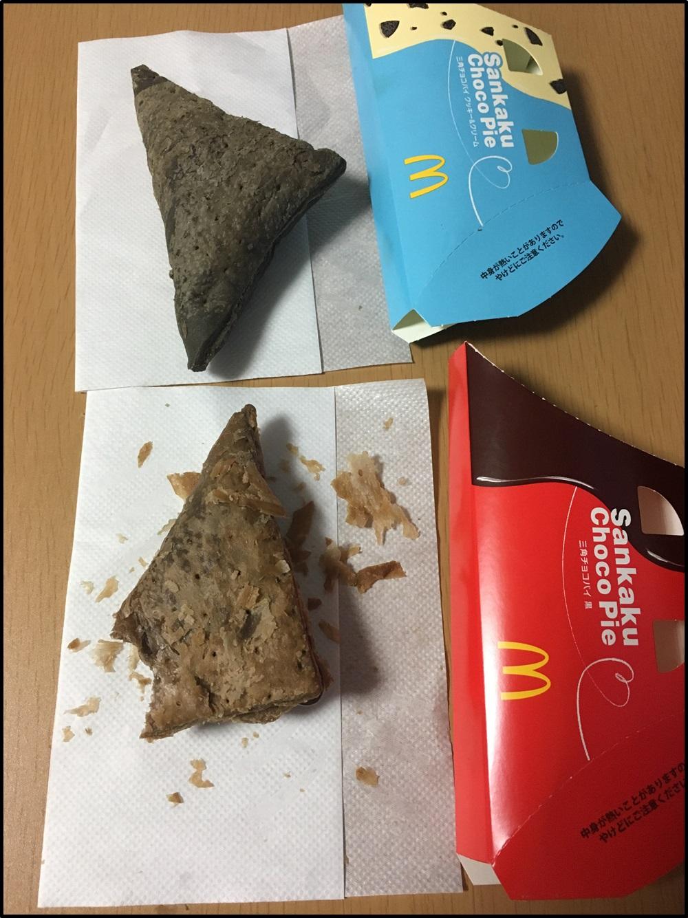 マクドナルド、三角チョコパイ、黒、クッキー&クリーム