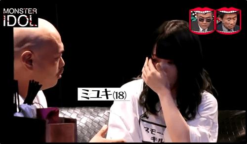モンスターアイドル、ミユキ