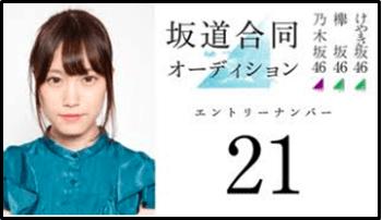 モンスターアイドル、カエデ、ひつじちゃん、坂道