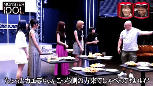 モンスターアイドル、クロちゃん、カエデ、ナオ