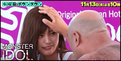 モンスターアイドル、クロちゃん、ナオ