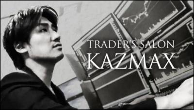 KAZMAX、カズマックス、吉澤和真