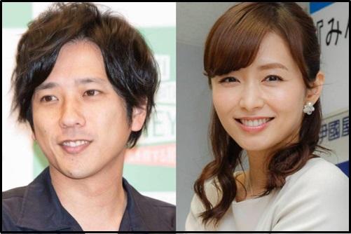 二宮和也、伊藤綾子、結婚