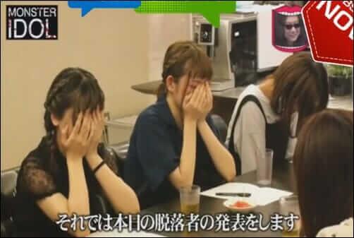 モンスターアイドル、クロちゃん、行き過ぎた言動、アイカ、ハナエ、ミユキ