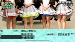 モンスターアイドル、最終メンバー、合格者、足