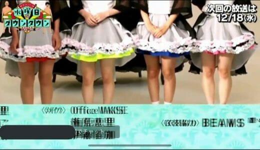 モンスターアイドルの最終メンバー(合格者)を足の画像から予想!