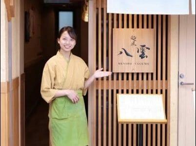 梅澤愛優香がラーメン店主の麺匠八雲の待ち時間や店舗の場所は?