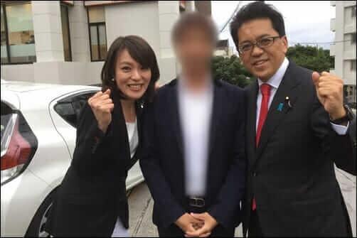 今井絵理子、沖縄半グレリーダー