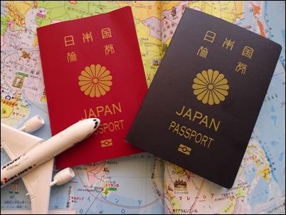 パスポート、複数