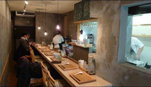 伊太そば(実籾)のランチディナーの営業時間や定休日と限定食数は?