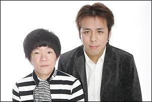 くわばたりえは元カレ(彼氏)の藤井ペイジの為にコンビを解散した?