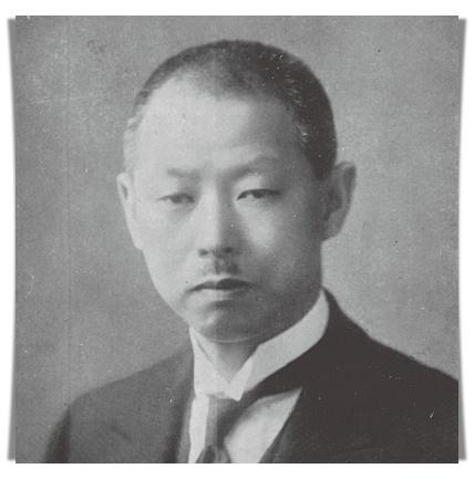 鮎川義介、DAIGO、親戚