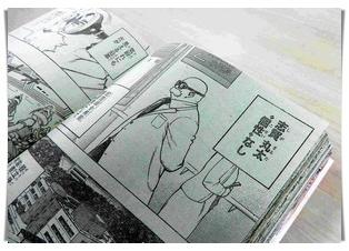 ヒロアカ堀越丸太炎上の理由はなぜ?中国・韓国の人体実験が関係?