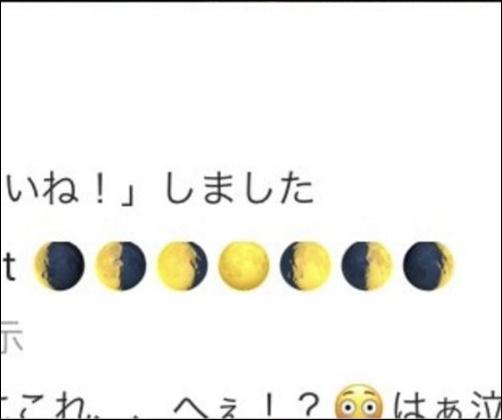 ORBIT UNION、考察、月