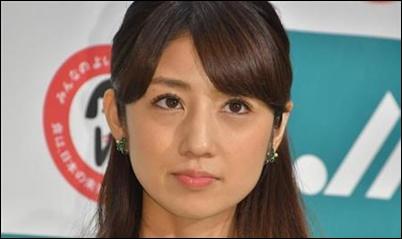 小倉優子(ゆうこりん)の旦那(歯科医)のコメント内容と世間の反応