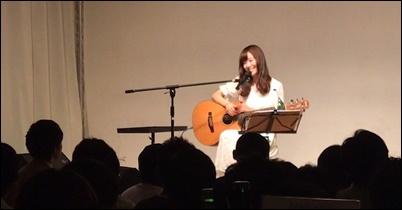 直田姫奈、ギター