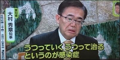 愛知県知事、大村秀章