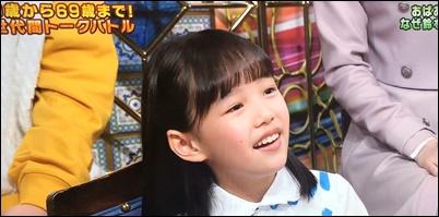 粟野咲莉(朝ドラ子役)のさんま御殿の態度に「嫌い」「苦手」の声