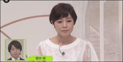 櫻井翔、有働由美子、zero