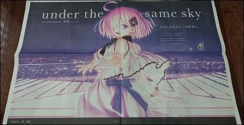 fgo、新聞広告、マシュ、東京