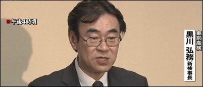 黒川弘務、検事長
