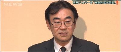 黒川弘務検事長の経歴と学歴は?高校や大学も有名な超エリート?
