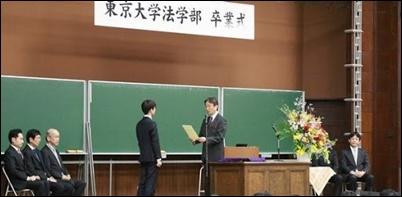東京大学、法学部