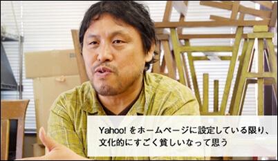 浅井隆、アップリンク、社長