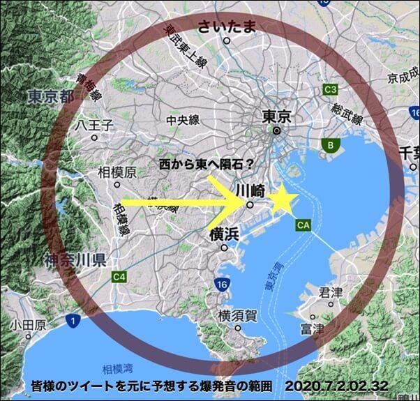 東京上空、火球、爆発音