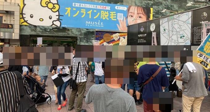 クラスターフェス、渋谷、場所