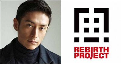 伊勢谷友介、会社、リバースプロジェクト