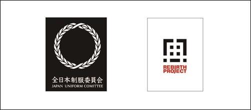 伊勢谷友介が社長で経営している会社のリバースプロジェクトは何の会社?