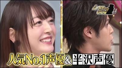 花澤香菜はジョイマン(芸人)が大好き!ものまねをしゃべくり等で披露!?