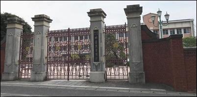 福岡県立明善高等学校