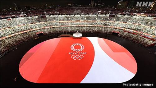 東京オリンピック、開会式