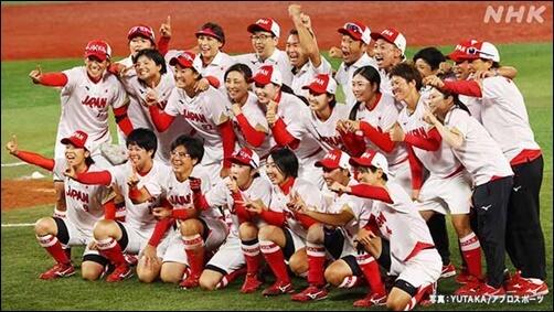 東京オリンピック、ソフトボール、金メダル