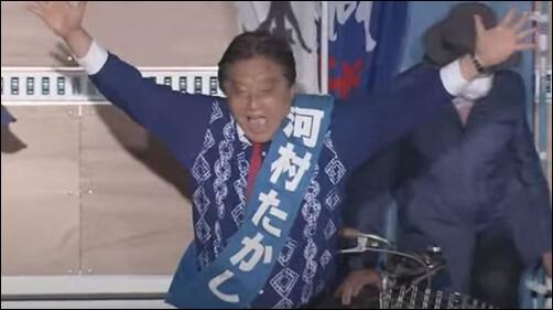河村たかし、名古屋市長