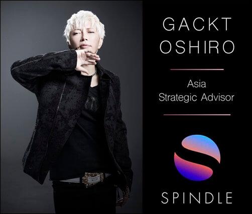 GACKT、仮想通貨、SPINDLE