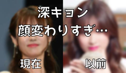 深田恭子の顔変わりすぎ…適応障害でやつれた顔を画像で比較